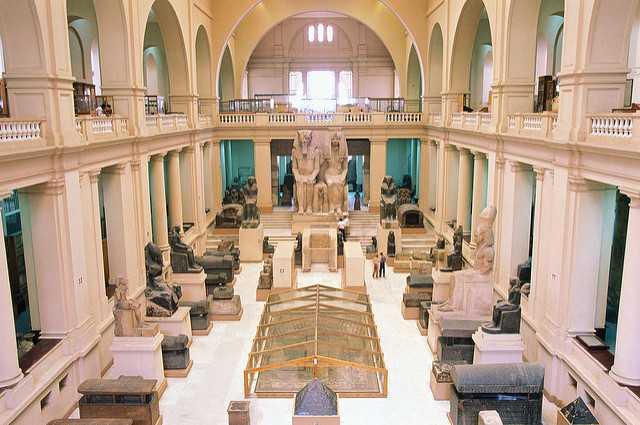 The Egyptian Museum, Cairo City Break
